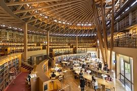 国際教養大学 中嶋記念図書館