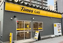 Jul 31,  · You are most welcome to the website of Rent a Car spiritmovies.ml are the leading car rental agency in the capital of Pakistan. We take care of the comfort and convenience of our esteemed clients by providing them cars in top running condition.