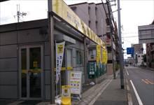 タイムズカー大阪空港(伊丹)店 | レンタカーなら …