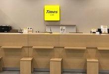 大阪関西國際機場服務店