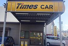 Times CAR RENTAL Sasebo Station(Nagasaki) | Times CAR