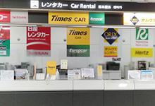 成田機場第2候機樓櫃檯