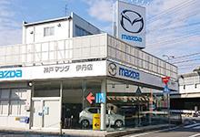 タイムズカーレンタル 大阪空港(伊丹)店 の格安 …