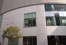 タイムズカーレンタルタイムズステーション有楽町イトシア店 画像