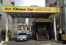 タイムズカーレンタル新小岩駅前店 画像