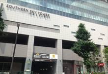 タイムズカーレンタル八王子駅南口店 画像