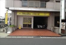 タイムズカーレンタル奈良西大寺駅前店 画像