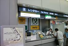 Times Car Rental Narita