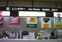 タイムズカーレンタル成田空港第2ターミナルカウンター店 画像