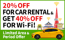 20%OFF FOR CAR RENTAL&GET 40% OFF FOR WI-FI!